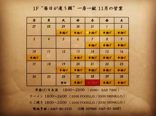 118D2E05-F25F-4E3F-9696-269D1A98646C.JPG