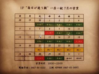 279C2AB6-F6B1-46A5-A658-6D29C7037C54.JPG