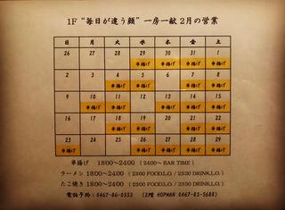 49F9C4BB-5E8E-410C-A04E-37D23C31E3FD.JPG
