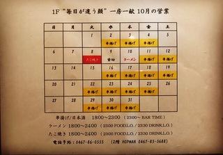 53DCD9C9-504C-4773-87A9-F751D431A93E.JPG