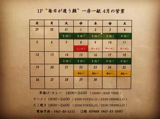 557FF7E4-8165-4805-B5CF-A895B8ACCE49.JPG