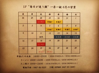 5E06F4F9-30A6-40B5-AE1D-DF8D4B1870E3.JPG