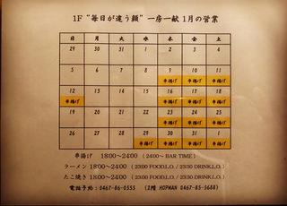 9E16E58A-C328-430F-9A25-F98EE6371897.JPG