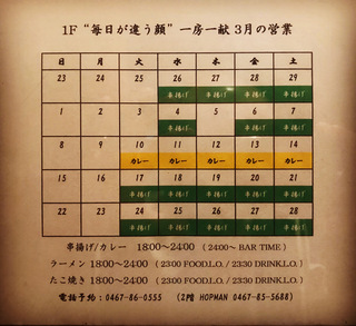 A4983CD5-42E7-4478-907B-04C93D2F50BA.JPG