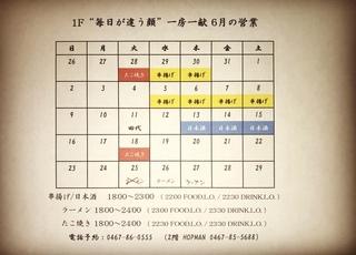 AB5DBBBD-6BF3-4B82-9DA4-829A88DB66E0.jpg