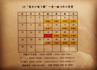 CC9E6864-E19F-40B5-B5D7-126C212E291B.JPG