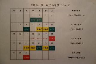 DSC04761.JPG